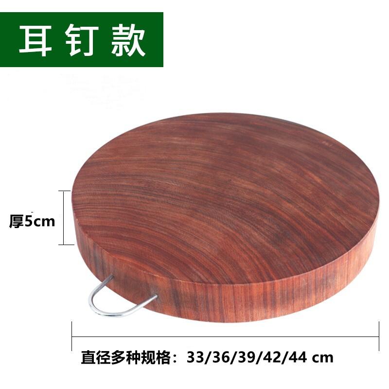 正宗越南铁木砧板的价格价位如何?