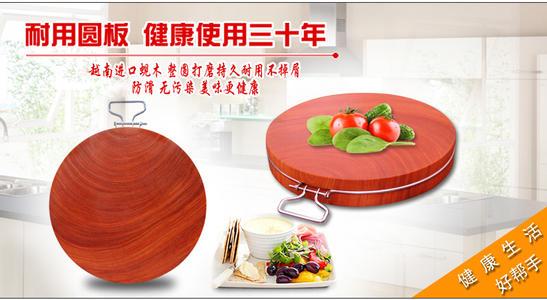 真越铁木砧板 温馨提示您,购买越南铁木砧板须