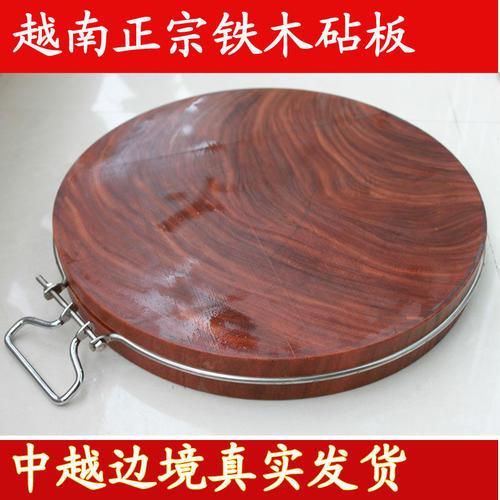 如何才能购买到正宗的越南铁木菜板?