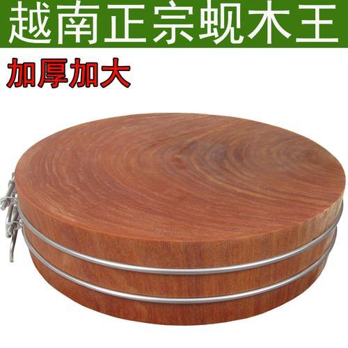 各种铁木砧板和越南铁木(蚬)砧板对比选择