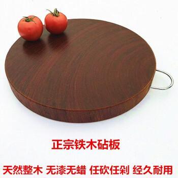 教你如何辨别越南铁木砧板