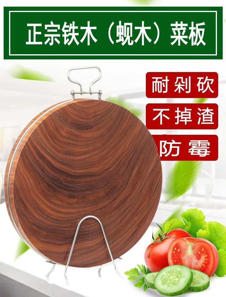 铁木砧板初次使用怎么保养