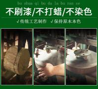 越南铁木砧板使用前处理方法