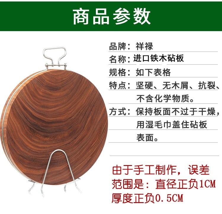 铁木砧板臭味怎么处理