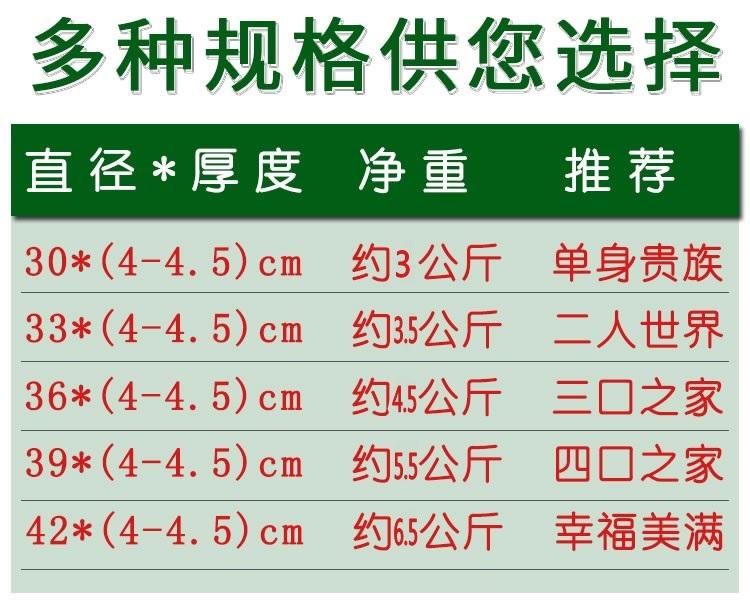 越南铁木砧板怎样保养常识