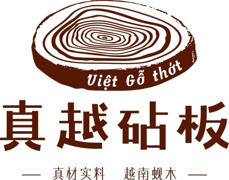 《中餐厅》热播背后,镇店之宝竟然是一块砧板(图6)